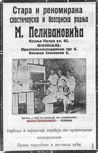 pelivan_reklama