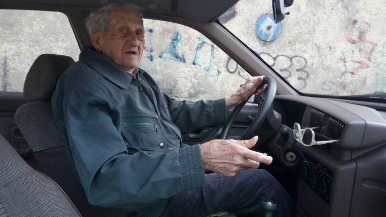 deda_ljuba