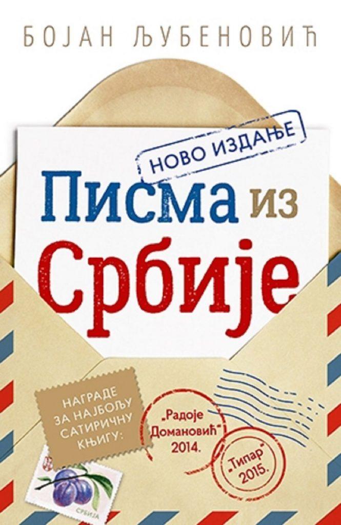 pisma_iz_srbije