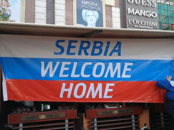 Dobrodošlica našim navijačima