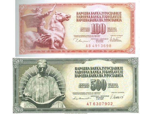 stari_dinari