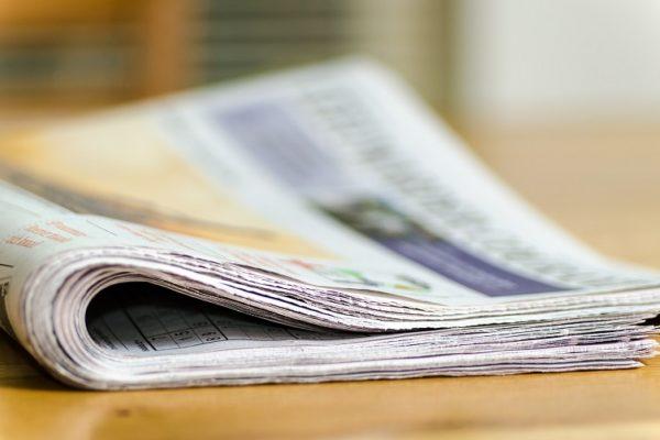 Vremenska kapsula – Narodne novine u godini jubileja