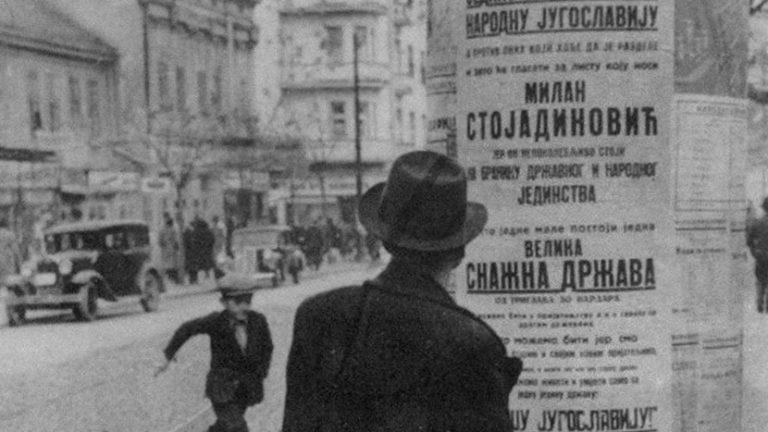 izbori_kraljevina _jugoslavija