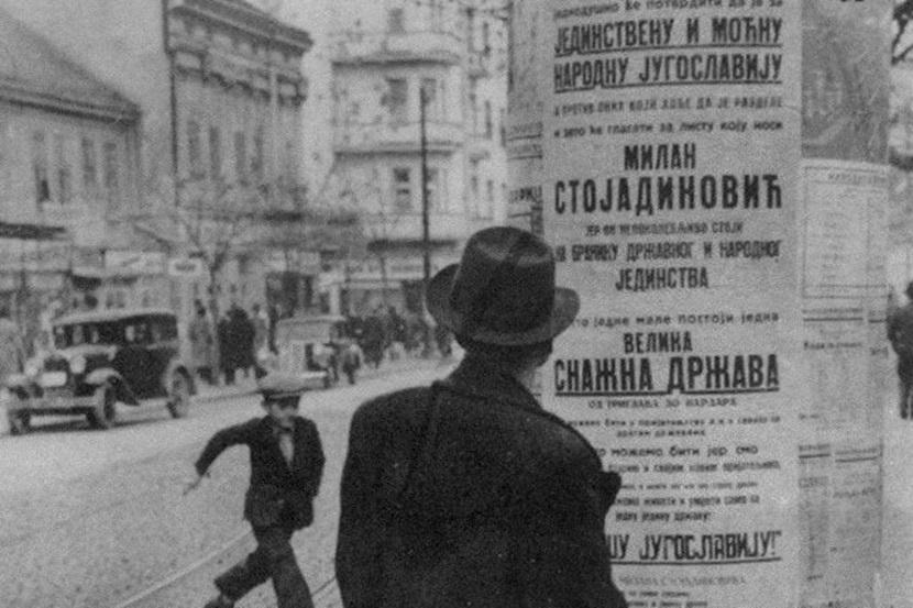 Beograd za vreme poslednjih izbora u Kraljevini Jugoslaviji